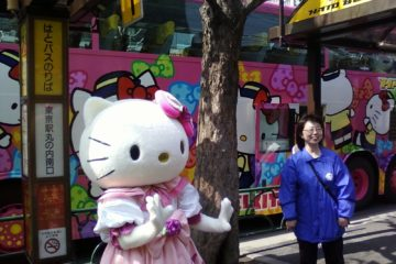 hello kitty and hato bus