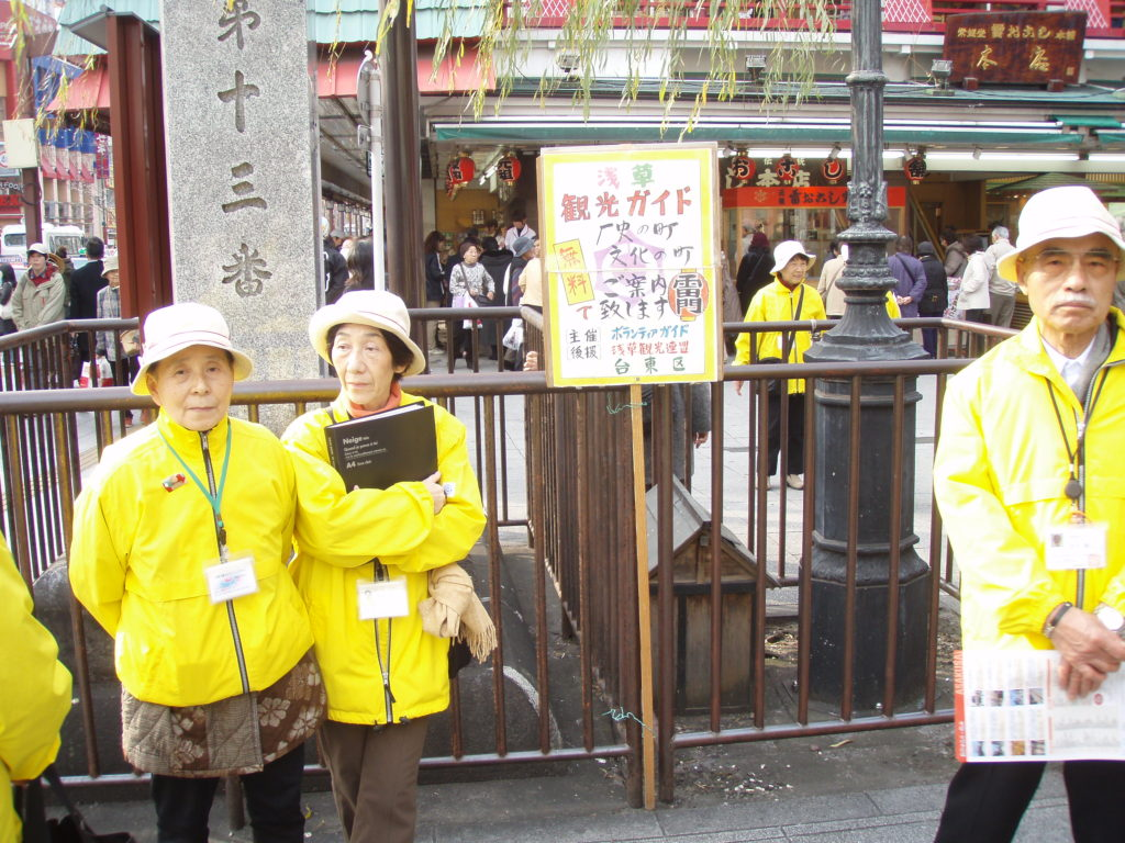 volunteer tour guide