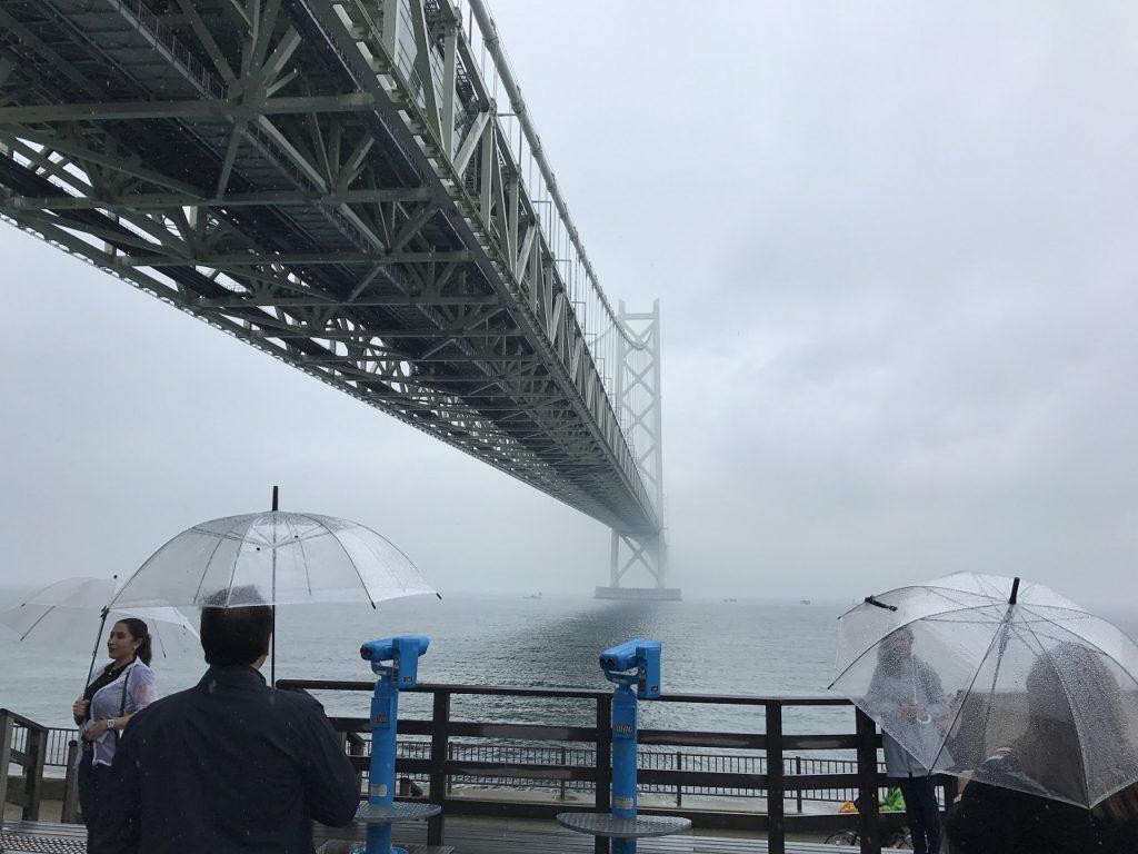 The Akashi Kaikyō Bridge, the world's longest suspension bridge!