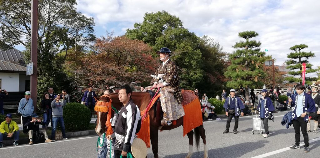 samurai on the horse