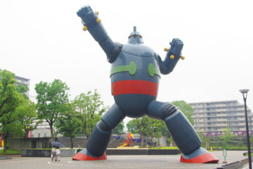 "The Return of ""Tetsujin No. 28"""