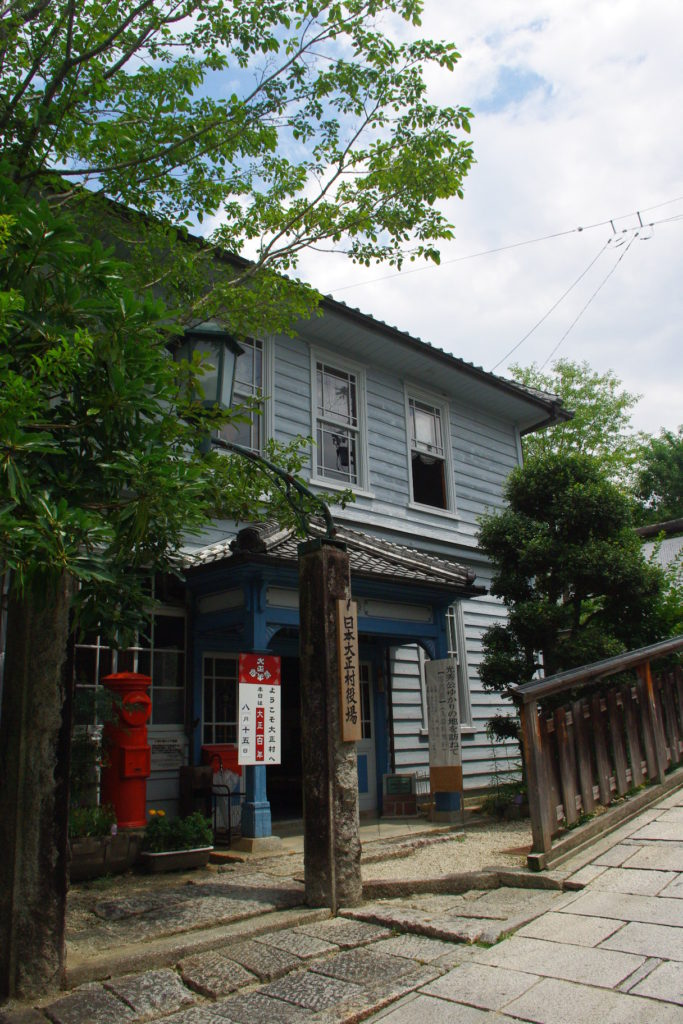Taisho Mura Office Building, which was once used as Akechi town's office