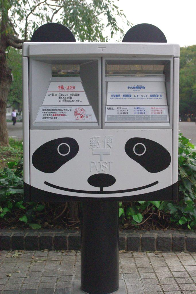 Panda Post Box