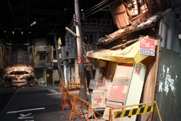 Experience Earthquake in Japan