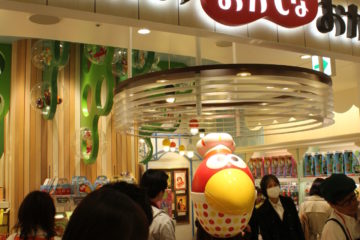 Morinaga Shop in Tokyo