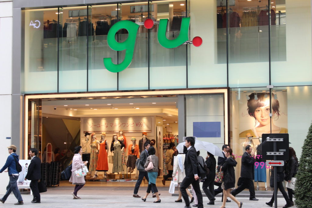 G.U. :The Old Navy of UNIQLO