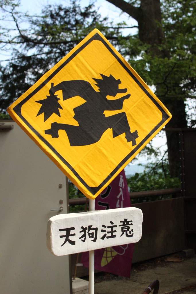 Tengu warning