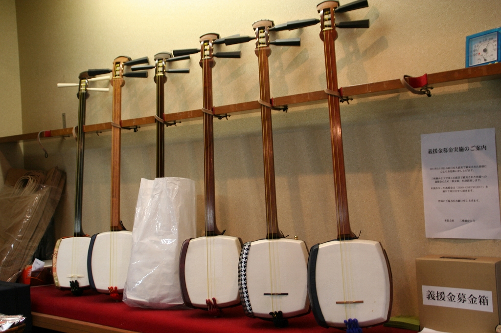 What is Shamisen? How to Make It?