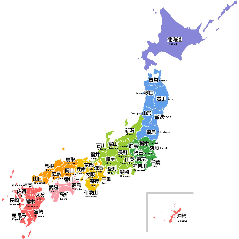 Japan's 47 Prefectures